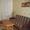 Уютная большая комната (18 м2) посуточно в центре возле метро  #218033