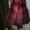 в Санкт-Петербурге шкуры енота натурального цвета и красного цвета #286427