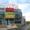 Торговое помещение в ТЦ Интерио от 86 кв.м, ст.м.Пионерская #702465