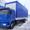 Бортовой автомобиль Камаз 5308 #1481821