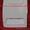 задние двери к Газель из СТЕКЛОПЛАСТИКА - Изображение #3, Объявление #1295196