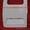 задние двери к Газель из СТЕКЛОПЛАСТИКА - Изображение #5, Объявление #1295196
