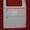 задние двери к ФОРД ТРАНЗИТ, стеклопластик - Изображение #6, Объявление #1295184
