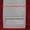 стеклопластиковые задние двери к Мерседес Спринтер - Изображение #3, Объявление #1295170