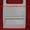 стеклопластиковые задние двери к Мерседес Спринтер - Изображение #5, Объявление #1295170