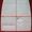 стеклопластиковые задние двери к Мерседес Спринтер #1295170