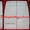 стеклопластиковые задние двери к Мерседес Спринтер - Изображение #7, Объявление #1295170