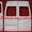 стеклопластиковые задние двери к Мерседес Спринтер - Изображение #8, Объявление #1295170