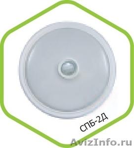 Светильник светодиодный СПБ-2 14Вт 230В 4000К 1100лм 250мм белый  LLT - Изображение #4, Объявление #1458823