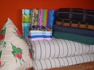 Металлические кровати для бытовок, кровати для вагончиков, кровати для рабочих. - Изображение #3, Объявление #1480281