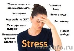 Энергетическая терапия.Сессии в СПб - Изображение #1, Объявление #1554544