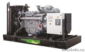 Дизельные электростанции с двигателем Perkins мощностью от 8кВт до 1800кВт - Изображение #1, Объявление #1085602