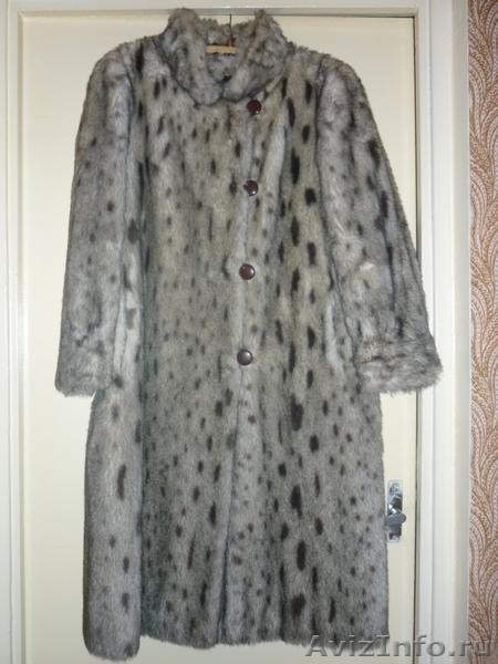 Купить Женскую Одежду В Омске На Авито