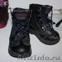 Ботиночки р. 21 черный,  Pepino SympaTec. кожа. длина по стельке 13 см.