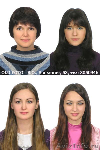 Фото на паспорт дом моды