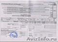 Продам НОВЫЙ моющий пылесос VAX 6150SX