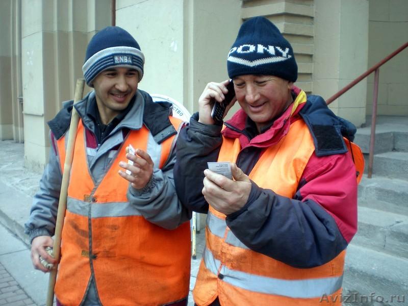 вступительных испытаний работа подсобником у альпинистов в спб нашей группе
