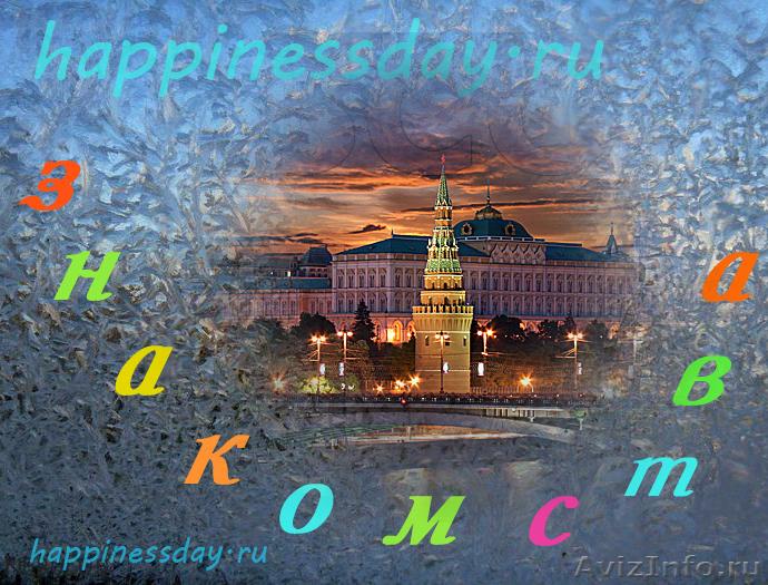 исповедь московской шлюхи i