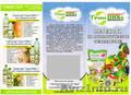 натуральное органическое удобрение биогумус и жидкая вытяжка гумистар, Объявление #419357