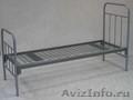 Кровать армейская 1яр. 1900х700(ГОСТ 2056-77),  ромбическая сетка