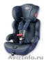Детское кресло с ремнями MultiProtect AERO (от 3 до 12 лет) HEYNER