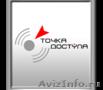 Тестирование,  проведение замеров ТВ сигнала (телевизионной линии) с распечаткой