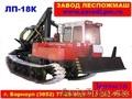 Трелевочный  ЛП-18К