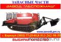 Трактор лесопожарный