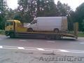 Эвакуация Легковых и Грузовых Автомобилей