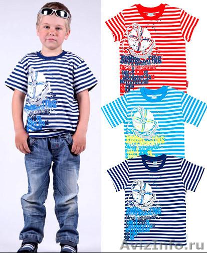 Одежда Для Мальчика Оптом