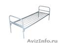 Кровати металлические не дорого