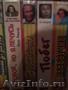 фильмы на кассетах