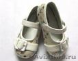 Детская обувь,  лучшее качество с низкой ценой