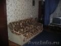 Сдам большую уютную комнату (21 м2) посуточно в центре возле метро   - Изображение #2, Объявление #688520