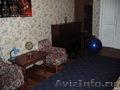 Сдам большую уютную комнату (21 м2) посуточно в центре возле метро   - Изображение #3, Объявление #688520