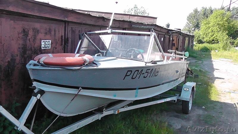 прицепы для лодки прогресс 4 купить