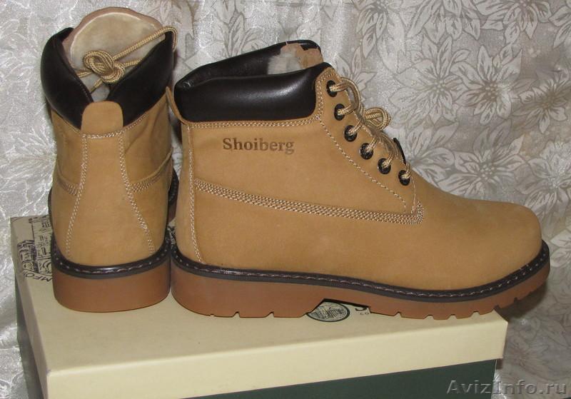 57fce4500 Кожаные мужские зимние ботинки