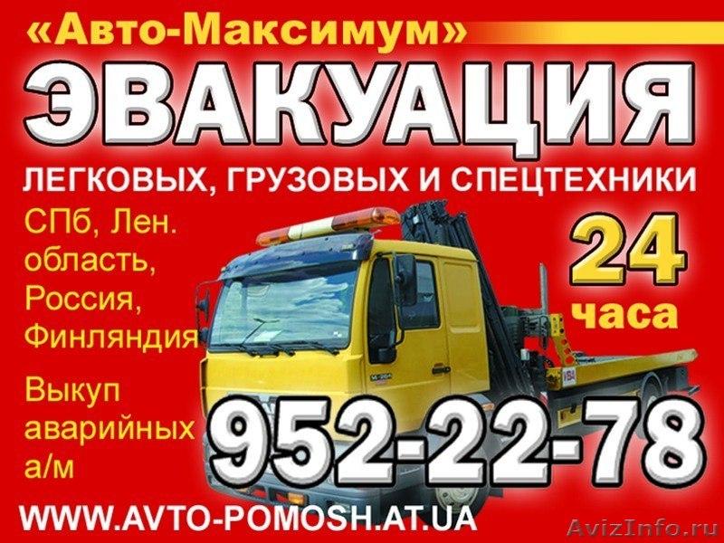 Новые автомобили в автосалонах Санкт-Петербурга: отзывы ...