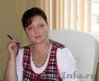 Бухгалтерские услуги в СПб
