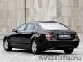Mercedes W221 Long S550.Аренда VIP авто с водителем в Минске.