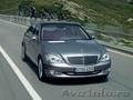 Mercedes W221 Long S550.Аренда VIP авто с водителем в Минске. - Изображение #2, Объявление #886681