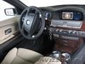 BMW 750 Long Е66 аренда в Минске с водителем. - Изображение #4, Объявление #886679