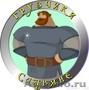 грузчики- славяне, Объявление #1066524