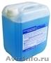 Продаём моющие и чистящие средства «Econobel professional»