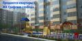 Продается 1-комнатная квартира в г. Коммунар,  Ленинградская область,  Гатчинский