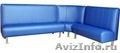 Мягкие диваны и кресла для кафе,  бистро,  столовых,  ресторанов,  офисов,  магазинов