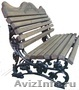 Чугунные скамейки и другая садовая мебель для парка,  коттеджа и дачи