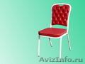 Банкетный стул Шампань стиль - Изображение #2, Объявление #1252702