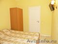 Аренда квартир посуточно в Санкт-Петербурге - Изображение #4, Объявление #312282