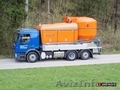 Мобильный комбикормовый завод 3214 (Австрия)